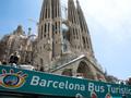 バスに乗り放題!バルセロナ乗り降り自由観光バスチケット