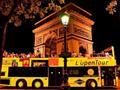 オープンバスから眺めるパリの夜☆イルミネーションナイトツアー<4〜10月/夜> by ParisCityVision