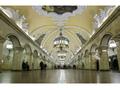 モスクワ地下鉄見学とアルバート通り散策半日ツアー<モスクワ発>