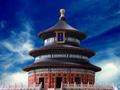 北京市内1日観光(天安門広場、故宮、頤和園、天壇公園、鳥の巣と水立方)