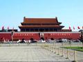 北京五大名所1日巡り(天安門広場、故宮、天壇公園、頤和園、王府井散策)