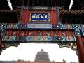 北京市内フルコース1日 (盧溝橋・頤和園・動物園観光)