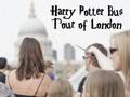 映画『ハリー・ポッター』シリーズのロケ地を巡る!ロンドンバスツアー