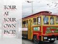 バンクーバー 24時間乗り降り自由トローリーバス<1人参加OK/各種チケット付き>