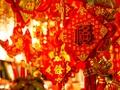 古早味豆花でスイーツを堪能♪ 台北市内観光ツアー 女子旅におすすめ!月下老人で縁結び+豆花+マッサージ<午後/日本語ガイド>
